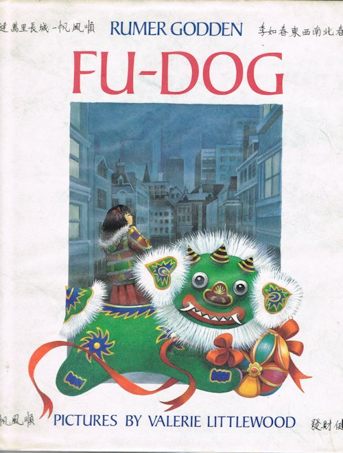 Image for Fu-Dog