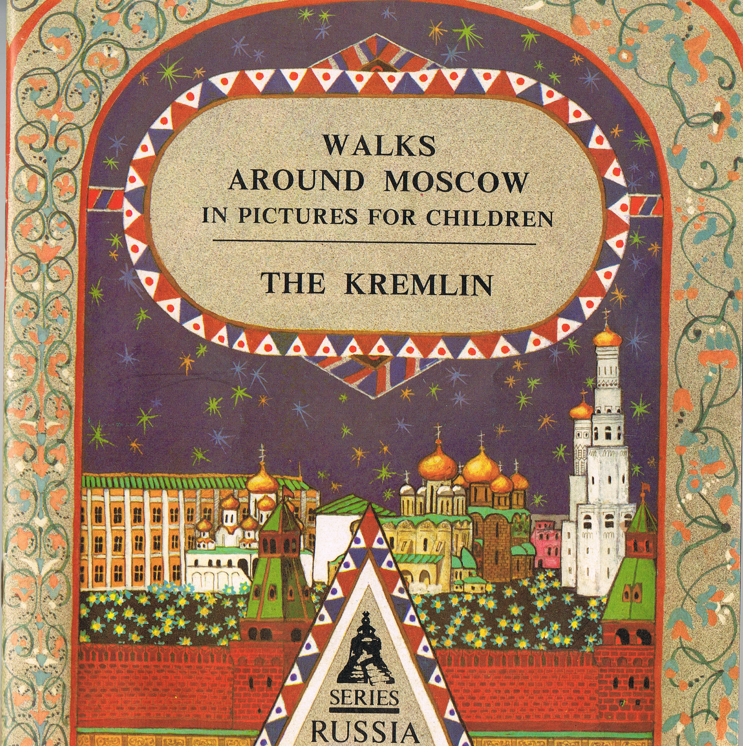 Image for Walks Around Moscow in Pictures for Children: The Kremlin