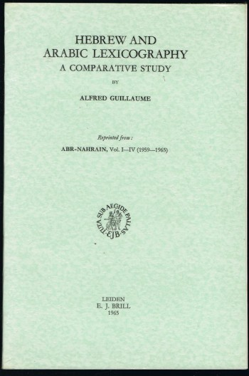 Image for Hebrew and Arabic Lexicography: A Comparative Study